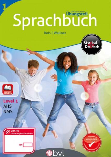 Genial! Deutsch 1 - Sprachbuch: Differenzierter Übungsteil